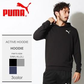 PUMA プーマ フーディー アクティブ フーディ 853725 01 03 06 メンズ ウェア 吸汗 速乾 長袖