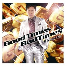 Good Times Bad Times 中古 良品 CD