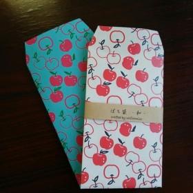 ポチ袋☆りんご2色