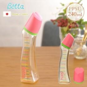 ドクターベッタ 日本製 哺乳瓶(PPSU製) ブレイン  240ml BS3-240ml 哺乳びん 出産祝い ほ乳瓶 ご出産祝い