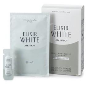 【エリクシール ホワイト】クリアエフェクトマスク 美容液+マスク 6回分