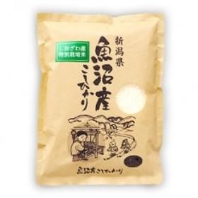 特別栽培米『南魚沼産コシヒカリ精米』【塩沢地区100%】2kg×1