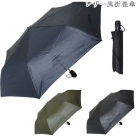 傘 メンズ 折りたたみ 自動開閉 7本骨 おしゃれ ポンジー レザー風 折りたたみ傘 耐風 親骨 55cm 3color OS