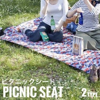 PicnicSeat ピクニックシート (レジャーシート,バーベキュー,アウトドア,夏物,ピクニック,大きめ,カモフラージュ,おすすめ)