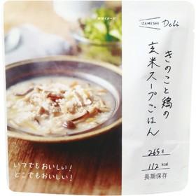 イザメシDeli きのこと鶏の玄米スープご飯 (265g)