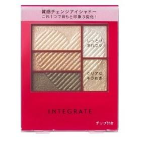 【インテグレート】 トリプルレシピアイズ GR701