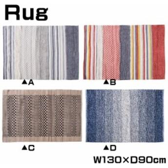 ラグ 絨毯 マット 柄物 長方形 90×130cm カーペット 裏面滑り止め TTR-116