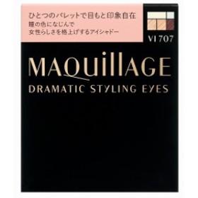 マキアージュ ドラマティックスタイリングアイズ VI707