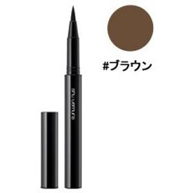 シュウ ウエムラ SHU UEMURA カリグラフィック アイライナーN カートリッジ #ブラウン 0.45ml 化粧品 コスメ