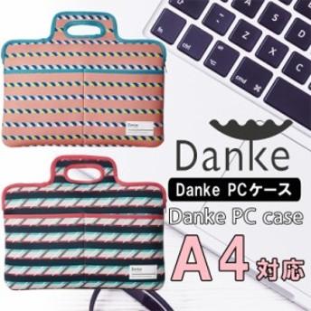 Danke ダンケ PCケース パソコンケース バッグ おしゃれ A4対応 13 13.3 インチ DWZ-51