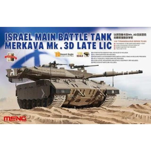 MENG Model TS-025 1/35 イスラエル メ...