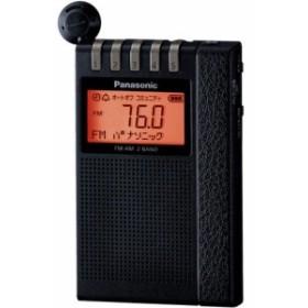 パナソニック RF-ND380R FM/AM 2バンドラジオ
