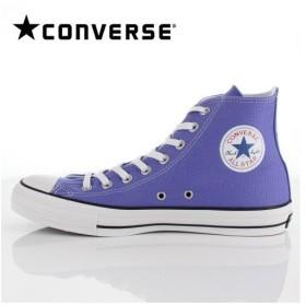 CONVERSE コンバース ALL STAR 100 COLORS HI メンズ レディース オールスター カラーズ HI 1SC068 PURPLE 62268-PP/PL/1000882 靴 セール