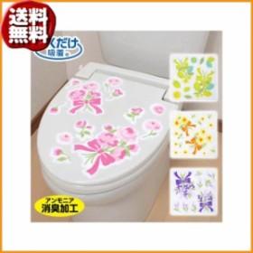 (送料無料)サンコー おくだけ吸着 トイレの消臭シート リボン PI(ピンク)・KD-62