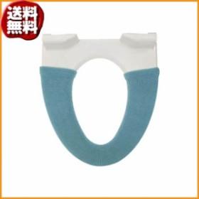 (送料無料)洗浄・暖房便座カバー ターコイズ