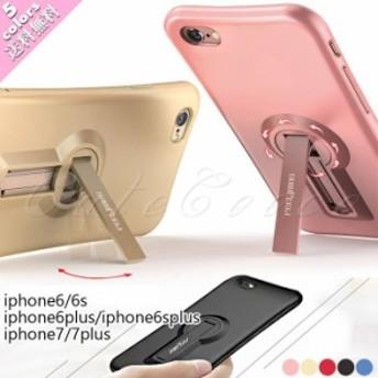iPhone8ケース iPhone8プラスカバー iPhone8plus/7/7plus/6/6s/6Plus/6sPlus 携帯カバー スマホケース スマホスタンド付き シン