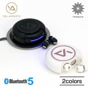 送料無料 Bluetooth5対応 完全ワイヤレスイヤホン Yell Acoustic AirTwins+ USB出力 モバイルバッテリー 充電 Qi(チー)対応 tempoo