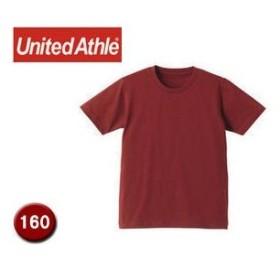 United Athle/ユナイテッドアスレ  540102C  5.0オンスTシャツ キッズサイズ 【160】 (バーガンディ)