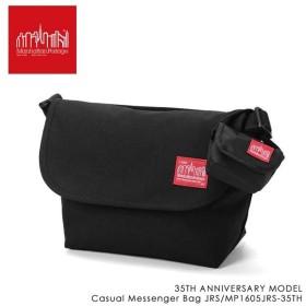 【限定モデル】Manhattan Portage マンハッタンポーテージ 35TH MODEL Casual Messenger Bag JRS S 35周年 アニバーサリー モデル カジュアル MP1605JRS-35TH