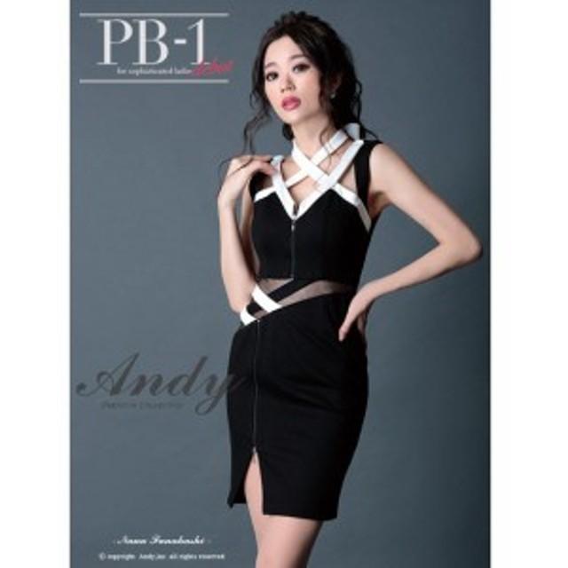 a25ae9b4d39e3 GLAMOROUS ドレス グラマラス キャバドレス ナイトドレス ワンピース andy ブランド andyドレス ホワイト 白 7号