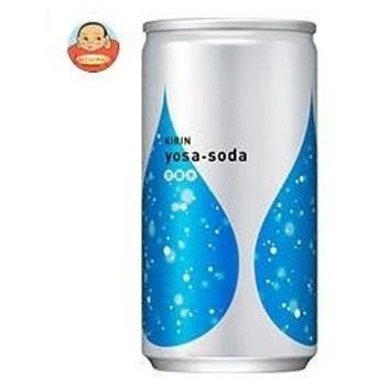 キリン ヨサソーダ 190ml缶×20本入