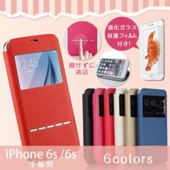 【在庫一掃セール価格800円】iPhone6 ケース 手帳型ケース ケース アイフォン6