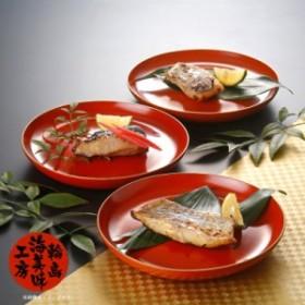 海女小屋のおさかなセット五月鯛味噌漬、ぶり味噌漬、たら味噌漬