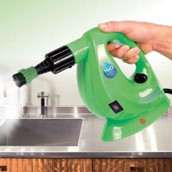 H2O スチームクリーナー FX 8点デラックスセット グリーン レッド 高圧洗浄