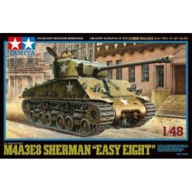 タミヤ 32595 48MM95 1/48 アメリカ戦車 M4A3E8 シャーマン イージーエイト