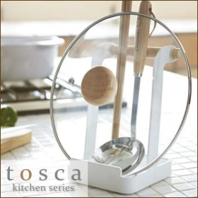 tosca(トスカ) お玉&鍋ふたスタンドお玉スタンド 菜箸 おたま お玉置き タブレットスタン 山
