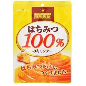 はちみつ100%のキャンデー ( 51g )