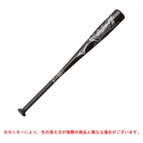 MIZUNO(ミズノ)少年軟式 金属製バット プロフェッショナル 内川型(1CJMY14268)スポーツ 野球 ベースボール ジュニア