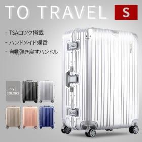 スーツケース 選べる TSAロック搭載 軽量 ファスナー キャリーケース キャリーバッグ かわいい 4輪 ABS ゴールデンウィーク/旅行のお供に!おしゃれ