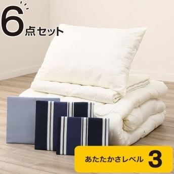 ベッド用寝具6点セット シングル(NV/ST S) ニトリ 『玄関先迄納品』