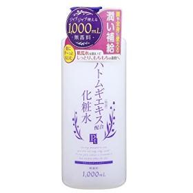 プラチナレーベル ハトムギ化粧水