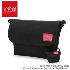 【限定モデル】Manhattan Portage マンハッタンポーテージ 35TH MODEL Casual Messenger Bag JR M 35周年 アニバーサリー モデル カジュアル MP1606JR-35TH