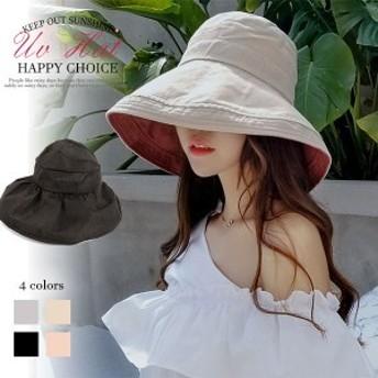 送料無料 帽子 レディース つば広 折りたためる 紫外線 UVカット帽子 綿麻 ナチュラルブリム ハット 日焼け対策 折りたたみ 女優帽