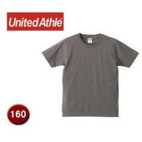 United Athle/ユナイテッドアスレ  540102C  5.0オンスTシャツ キッズサイズ 【160】 (チャコール)