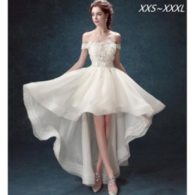 ウェディングドレス フィッシュテール トレーン オフショルダー レースチュール スパンコール 無地 Aライン ホワイト 撮影 結婚式