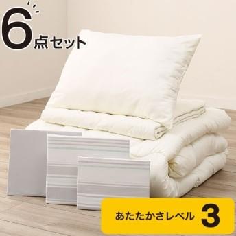 ベッド用寝具6点セット シングル(GR/BD S) ニトリ 『玄関先迄納品』