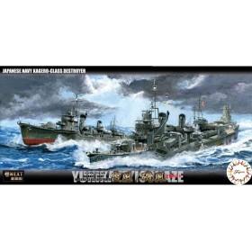 1/700 艦NEXTシリーズ No.5 日本海軍駆逐艦 雪風/磯風 2隻セット プラモデル[フジミ模型]《在庫切れ》