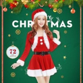 クリスマス衣装/サンタクロース服/レディース/ワンピース/帽子/コスプレ/コスチューム/ショール/3点セット/パーティー/仮装/き
