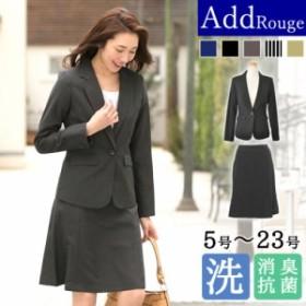スーツ レディーススーツ スカートスーツ ビジネススーツ ジャケット スカート 2点セット 小さいサイズ 大きいサイズ j5037