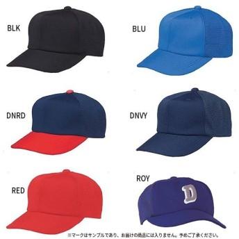 デサント メンズ バックメッシュキャップ 帽子 野球用品 ベースボール 草野球 C-573
