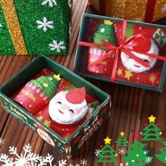 クリスマス ケーキタオル/2枚セット/サンタとクリスマスツリー/綿/3030cm/クリスマス装飾/サンタクロース/プレゼント/装飾品/