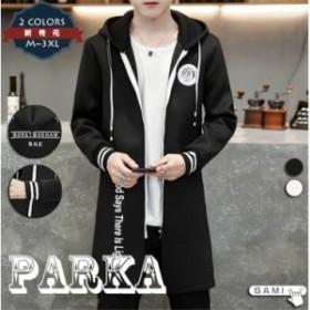 メンズパーカー ジップアップ メンズ パーカー 春 秋 長袖 帽子付き プリント柄 ロング カジュアル 2色 M3XL パー
