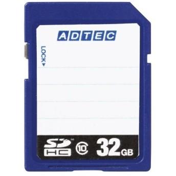 (まとめ)アドテック SDHCメモリカード32GB Class10 インデックスタイプ AD-SDTH32G/10R 1枚〔×2セット〕