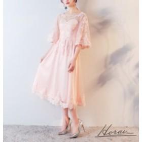【ピンクXS在庫有】ドレス 五分袖 ロング丈 レース ラウンドネック ワンピース ワンピドレス お呼ばれ 結婚式 二次会 パーティー