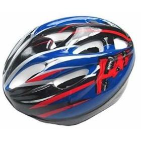 4歳~10歳向け 三輪車 自転車 まで 軽量 キッズ用 カラフル ヘルメット[RS-4589772660484](青)