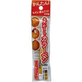 キズ隠しカラーペンマロン RPN-04 高森コーキ (直送品)